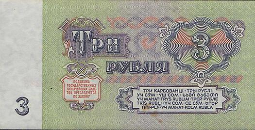 1818896