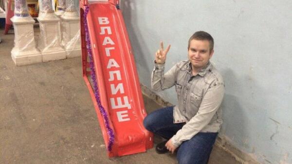 През това време в руските социални мрежи...