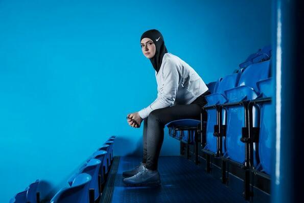 Nike разработи спортен хиджаб...