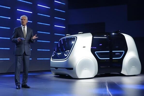 Какъв е най-новият Volkswagen?