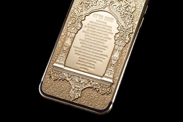 Руска православна църква пусна специален iPhone 7 за Великден