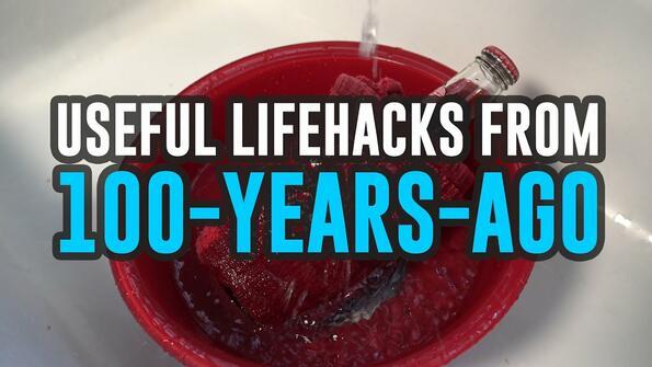 Лайфхакове на 100 години, които ще променят живота ти!