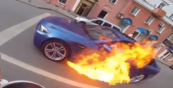 Карък на седмицата: Да ти се запали BMW-то на улицата!
