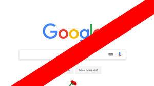 В Русия блокираха Google!