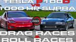 Битката на титаните: Tesla Model S срещу Toyota Supra с 1000 коня