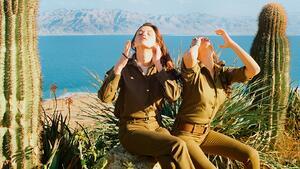Момичета новобранци в Израелската армия!