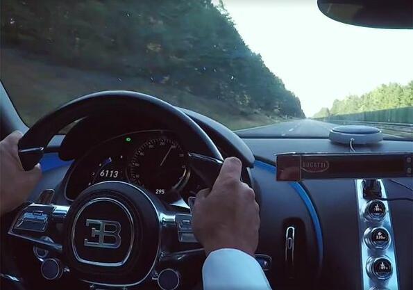 Видео на деня: как Bugatti Chiron набира до 300 км/ч