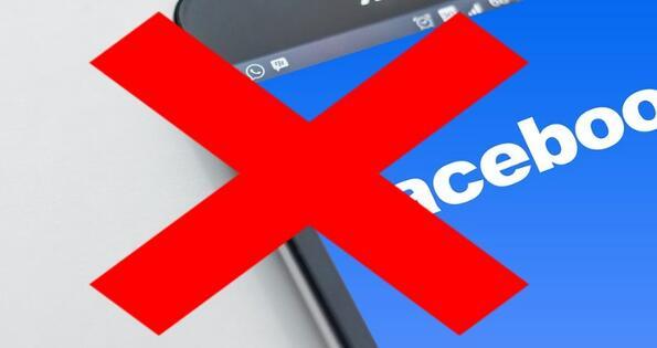 Няколко нещa, които трябва да спреш да публикуваш в социалните мрежи