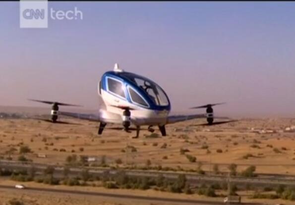 Тестваха първото летящо такси в Дубай