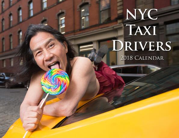 """<p>Таксиметрови шофьори от Ню Йорк се обединяват, за да създадат умопомрачителен календар. Резултатите са главозамайващи! Можете да се сдобиете с него ето от<a href=""""https://nyctaxicalendar.com/products/2018-calendar"""" target=""""_blank"""">тук</a>.</p>"""