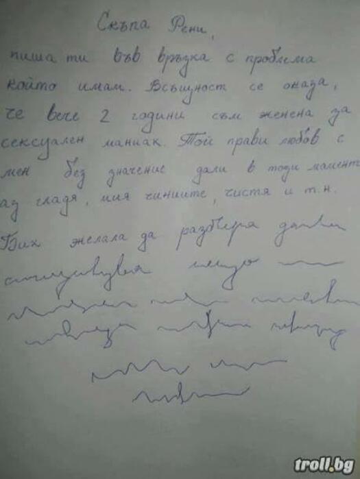 2006312