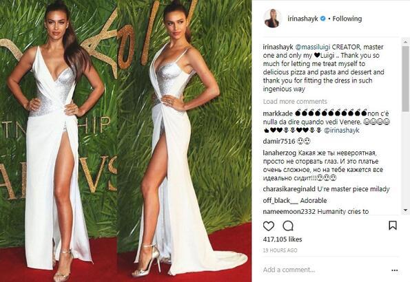 Ирина Шейк с пищно деколте на британските модни награди