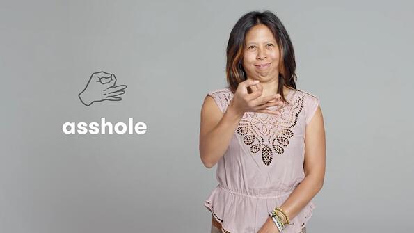 Глухонеми ни учат как да псуваме на техния език