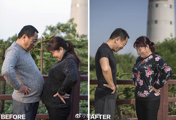 Китайско семейство прекара 6 месеца в тренировки и резултатът е неописуем