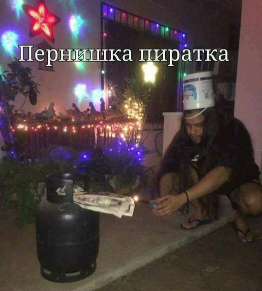 2018732
