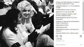 """<p>Майкъл Джексън и Мадона на наградите """"Оскар"""" прз 1991 г.</p>"""