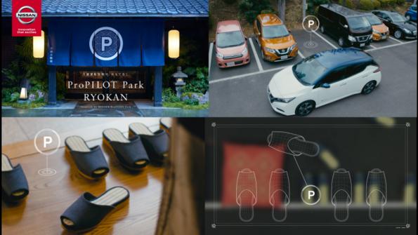"""Nissan направи пантофи, които сами се """"паркират"""""""