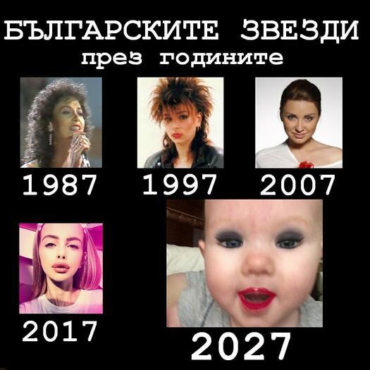 2030232