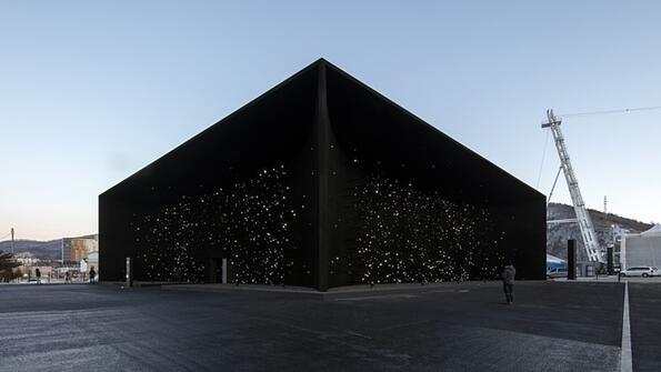 Най-черната сграда на планетата!