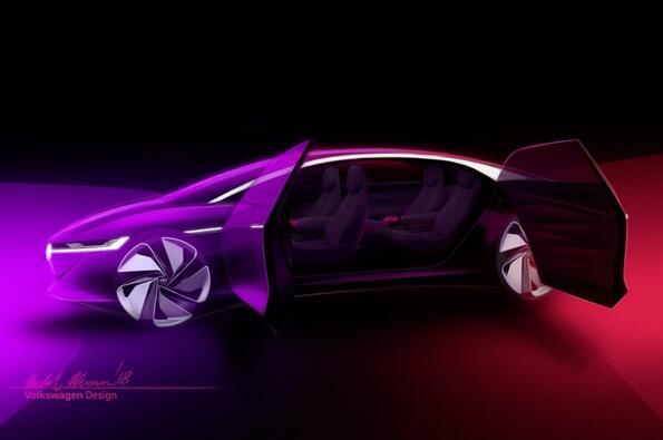 Я гледай Volkswagen, който прави холограми!