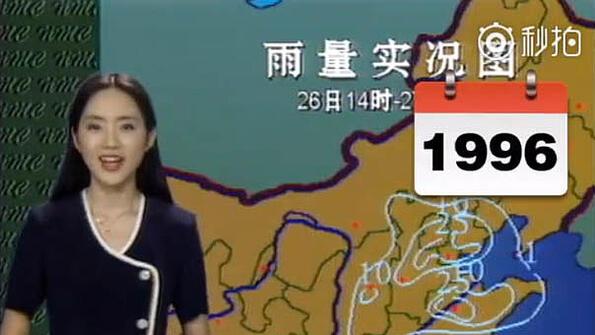 """<p>На всеки, който е в час му е ясно, че азиатките не бързат да остаряват. Техният живот обикновено изглежда така: 18 години, 18 години, 18 години, 18 години, 18 години и после изведнъж 60. Ето ти пример:<span style=""""background-image: url(../img/wline.gif); background-color: #ffffff;"""">Ян</span><span style=""""background-image: url(../img/wline.gif); background-color: #ffffff;"""">Дан</span>работи в канала CCTV от 1996 година. Когато започва е на 22 години. Сега е с 20 години по-стара. Гледай картинките.</p>"""