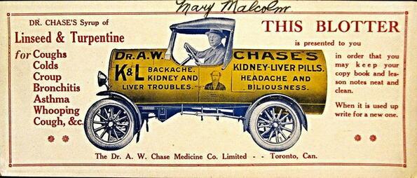 Дългата, странна история на медицинския терпентин