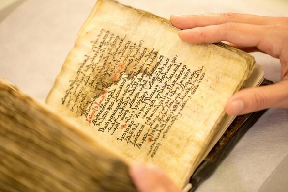 Древен медицински текст