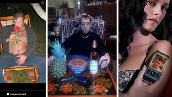 Поредна доза неoтразими мъжкари в руските социални мрежи!