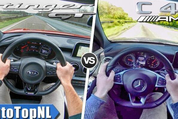 Mercedes-AMG C43 в битка с Kia Stinger G!