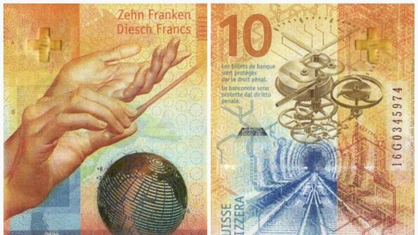 Най-красивите банкноти на планетата!