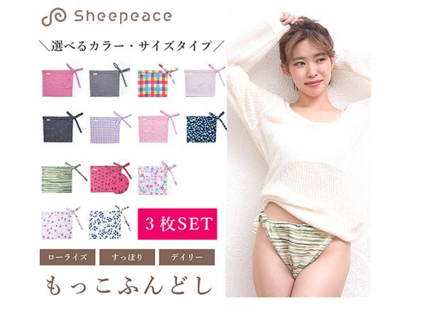 Поредният безумен японски тренд в женското бельо!