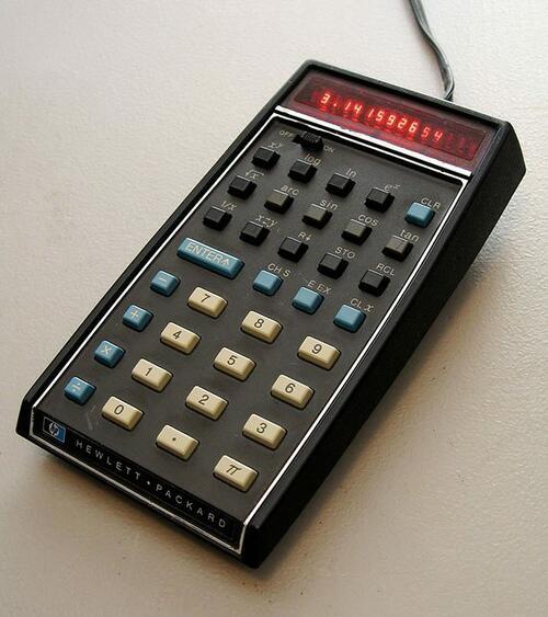 2072831