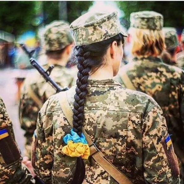 Украинки в армията