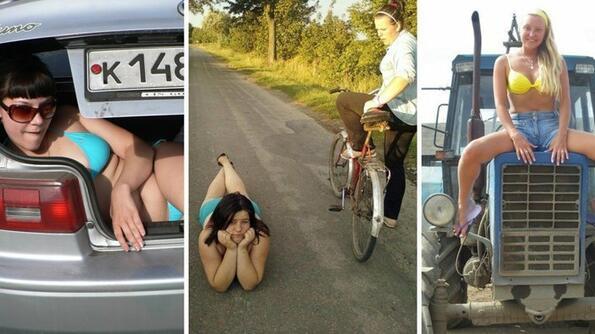 Из руските селски простори!