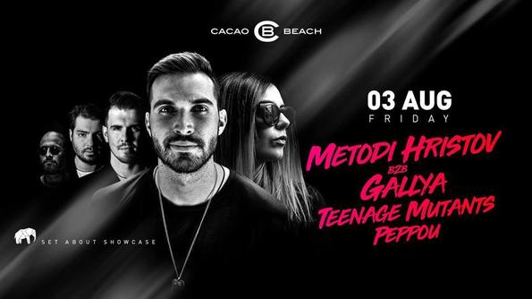Играй и спечели билети за Metodi Hristov b2b Gallya & more в Cacao Beach Club