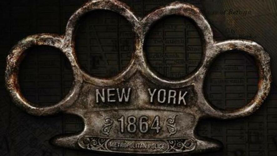 Историята зад бронзовия бокс на Нюйоркската метрополитна полиция