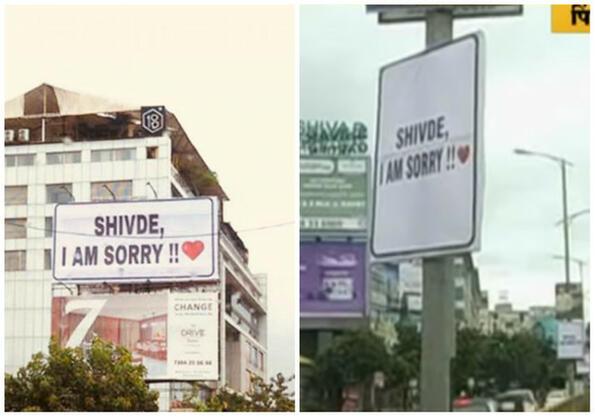 Момче разлепи 300 билборда по целия град, за да се сдобри с приятелката си!