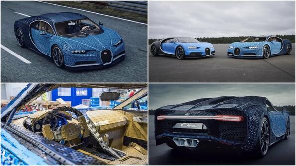 Bugatti Chiron, ама от LEGO