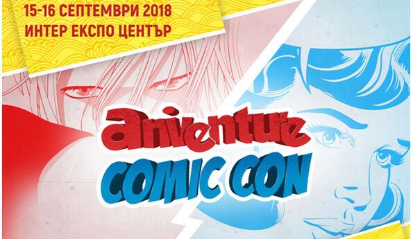 Запознай се с Артиста Corte – Aniventure Comic Con 2018