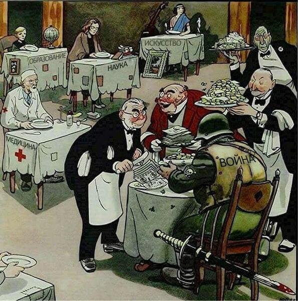 Карикатура, която е на повече от 60 години, но е изключително актуална и днес
