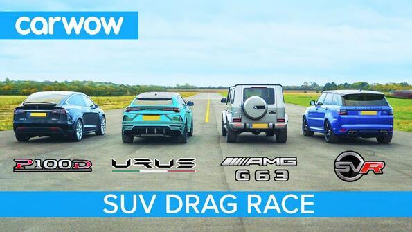 Възможно ли е Tesla Model X да победи Lamborghini Urus, Mercedes-AMG G63 и Range Rover Sport SVR
