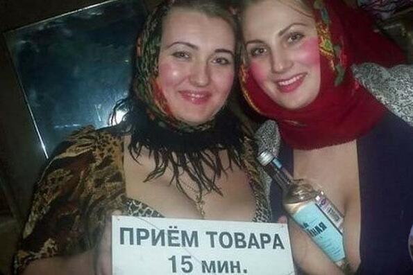 Как се забавляват руските селски девойки