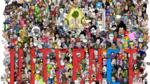 Всички мемета от 2006 година до 2018 в една картинка