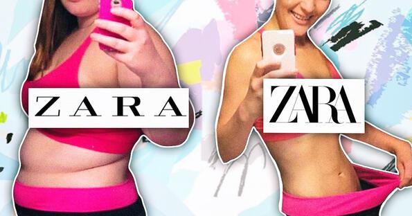 ZARA си промени логото, ама не се получи много добре...