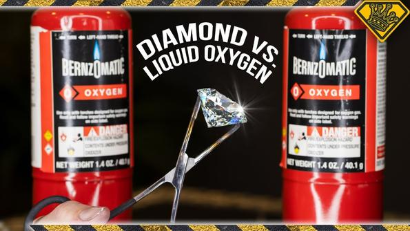 Може ли течен кислород да разтопи елмаз